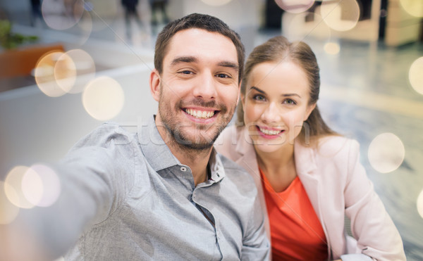 Mutlu çift alışveriş merkezi ofis teknoloji Stok fotoğraf © dolgachov