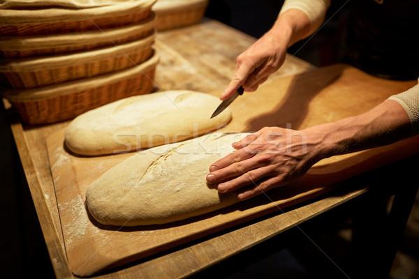 Baker pane panetteria alimentare Foto d'archivio © dolgachov