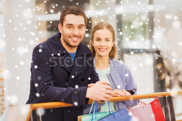 Stockfoto: Gelukkig · mall · verkoop