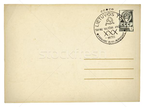Soviet postcard Stock photo © donatas1205