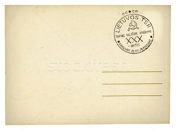Soviet postcard Stock photo © donatas1205