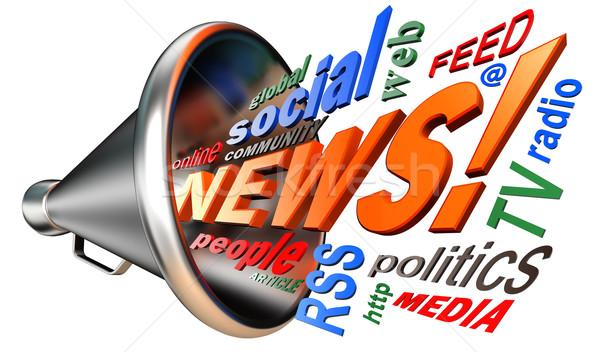 Hírek szó címke felhő fém üzlet Stock fotó © donskarpo