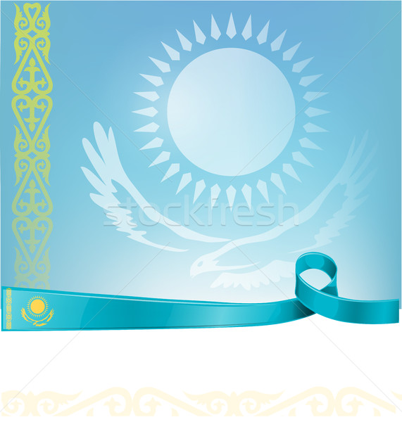 Kazakistan şerit bayrak güneş sanat takım Stok fotoğraf © doomko