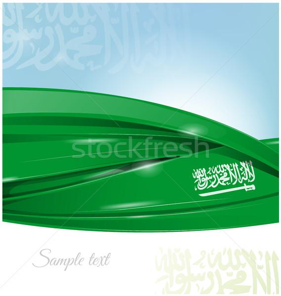 Suudi Arabistan bayrak ayarlamak gökyüzü soyut imzalamak Stok fotoğraf © doomko