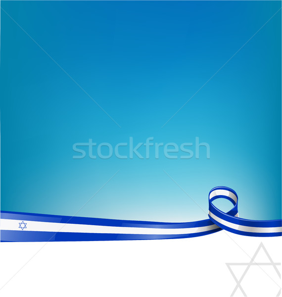 Израиль лента флаг бизнеса дизайна путешествия Сток-фото © doomko