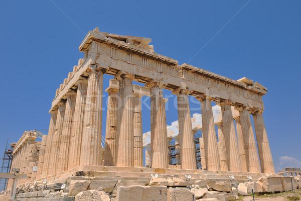 Yunanistan Atina Parthenon ünlü avrupa turist Stok fotoğraf © dotshock