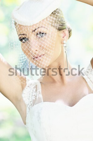 Stock photo: beautiful bride outdoor