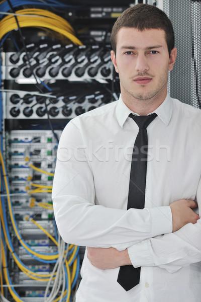 Jovem servidor quarto bonito homem de negócios Foto stock © dotshock