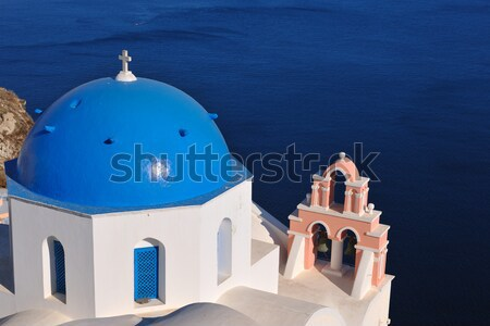 Grecia santorini vacaciones de verano hermosa isla casa Foto stock © dotshock