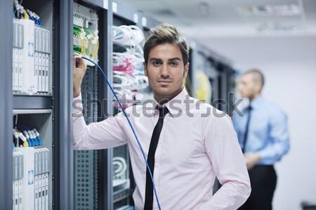 Foto stock: Jovem · servidor · quarto · bonito · homem · de · negócios