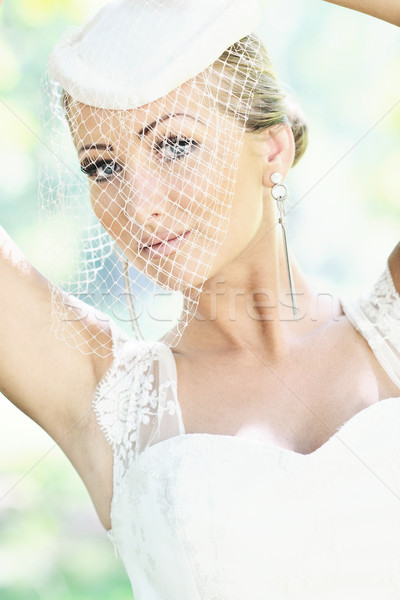 beautiful bride outdoor Stock photo © dotshock