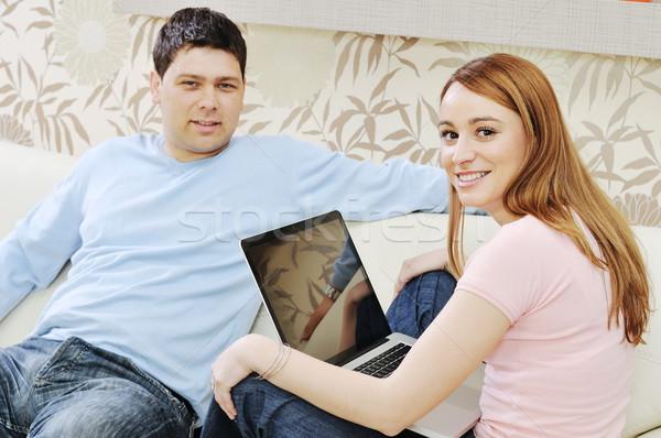 Сток-фото: рабочих · ноутбука · домой · современных · Жилье