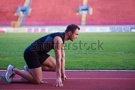 Athletic man start Stock photo © dotshock