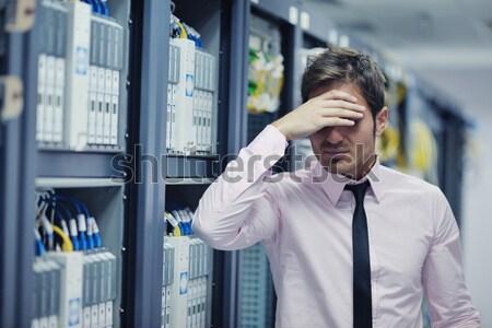 Stockfoto: Jonge · server · kamer · knap · zakenman