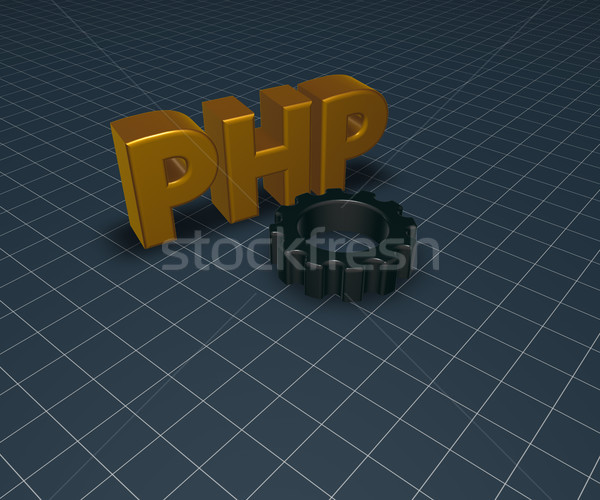 Php タグ ギア ホイール 3次元の図 コンピュータ ストックフォト © drizzd