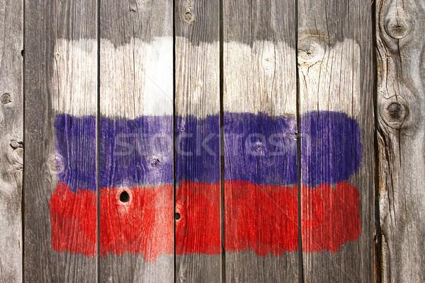 Rosyjski kolory starych rana Zdjęcia stock © drizzd