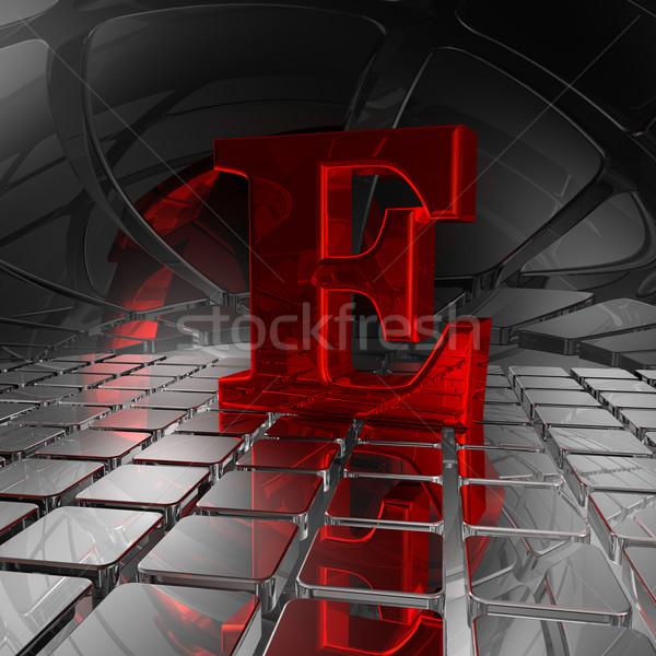 e in futuristic space Stock photo © drizzd