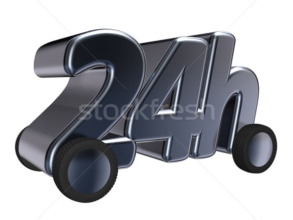 24h delivery Stock photo © drizzd