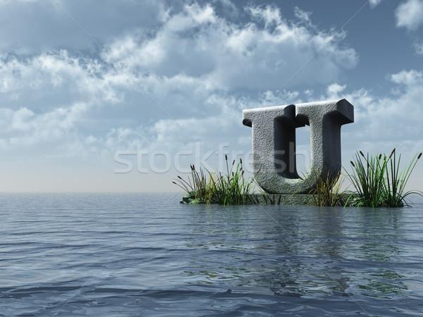 letter u monument Stock photo © drizzd