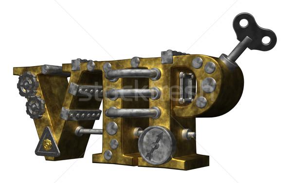 Vip письма стимпанк стиль 3d иллюстрации металл Сток-фото © drizzd