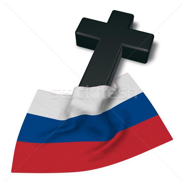 Christian croix pavillon 3D jesus Photo stock © drizzd