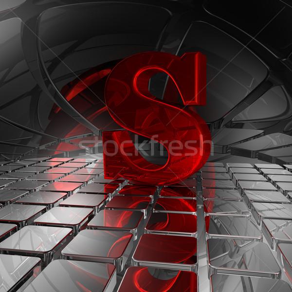 s in futuristic space Stock photo © drizzd