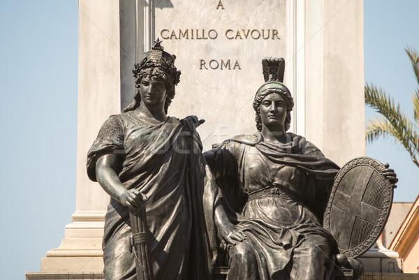 Рим Италия небе закат путешествия архитектура Сток-фото © Dserra1