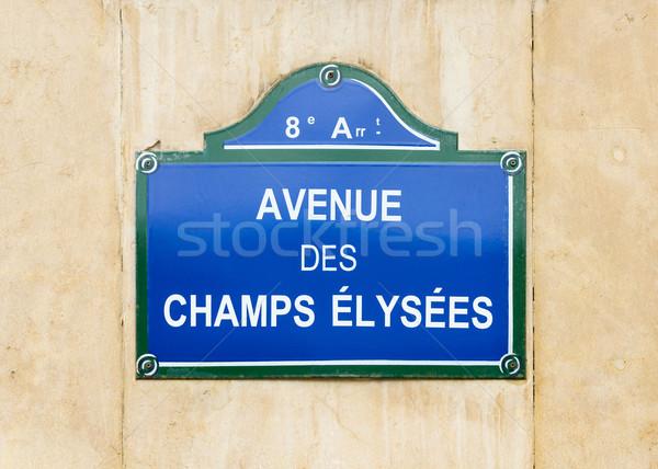 Jelzőtábla Párizs Franciaország város fal utca Stock fotó © dutourdumonde
