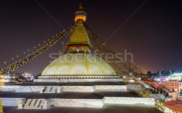 Boudhanath stupa at night in Kathmandu Stock photo © dutourdumonde