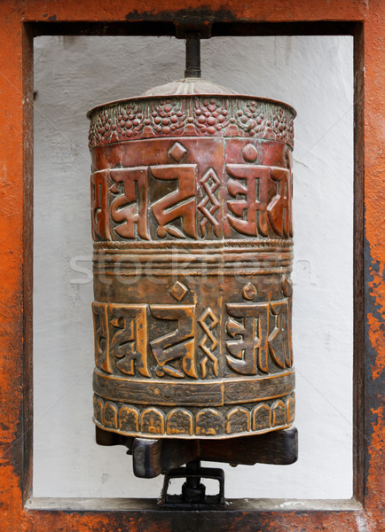 Prayer wheel at Bodhnath stupa in Kathmandu Stock photo © dutourdumonde