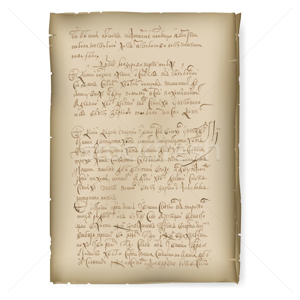 An old manuscript Stock photo © dvarg