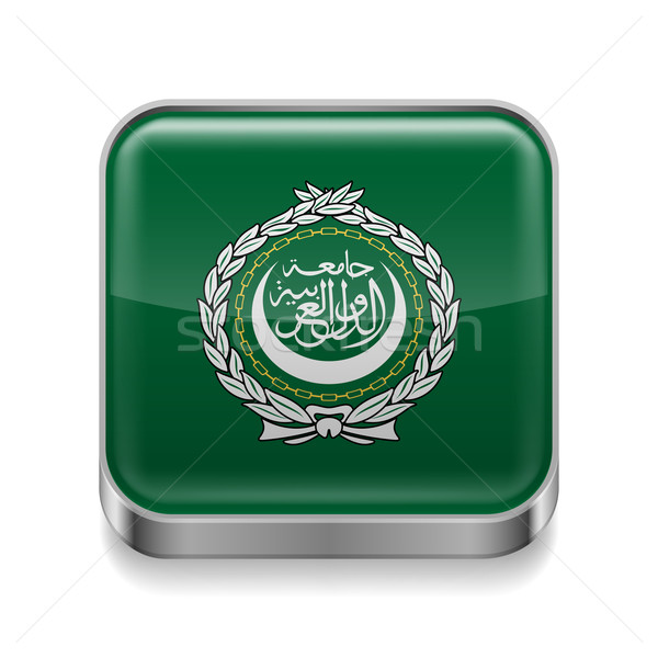 Metal  icon of Arab League Stock photo © dvarg