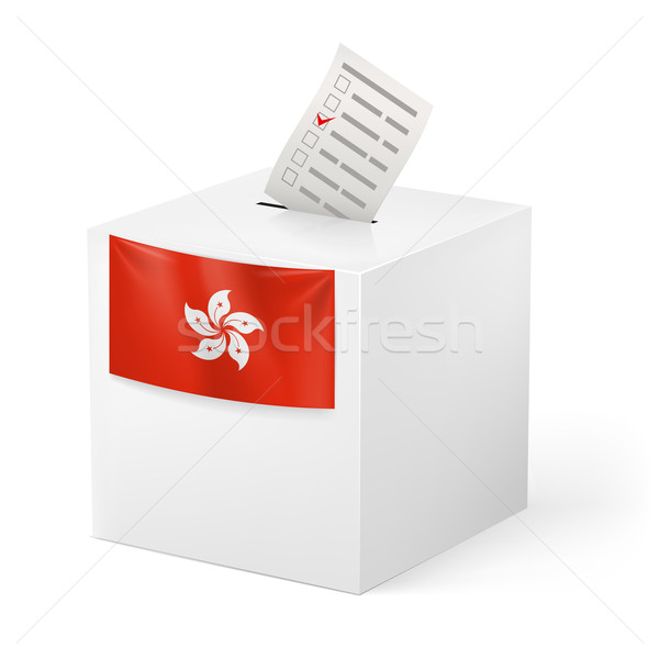 Ballot box with voicing paper.  Stock photo © dvarg