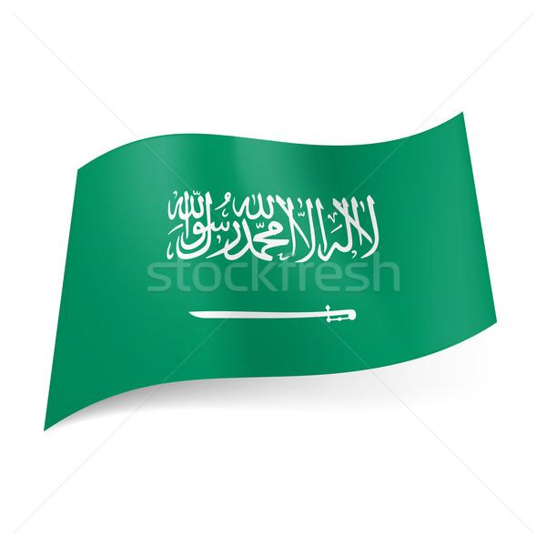 Zászló Szaúd-Arábia fehér felirat arab kard Stock fotó © dvarg