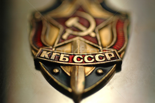 пальто оружия безопасности комитет СССР мягкой Сток-фото © dzejmsdin
