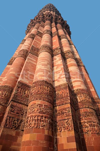 Qutub Minar tower - India Stock photo © EcoPic
