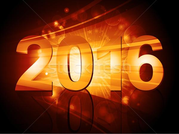 2016 New Year starburst Stock photo © elaine