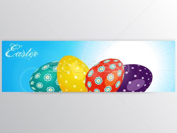 Paskalya afiş yumurta mavi gökyüzü dekore edilmiş paskalya yumurtası Stok fotoğraf © elaine
