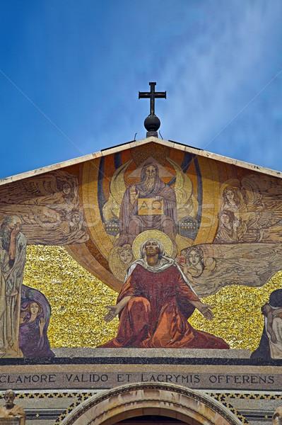 Chiesa tutti basilica agonia romana cattolico Foto d'archivio © eldadcarin