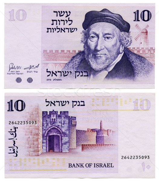 Discontinued Israeli Money - 10 Lira Both Sides Stock photo © eldadcarin