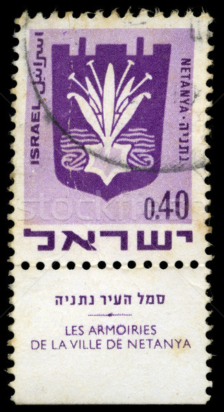 Israeli Stamp - Netanya City Emblem Stock photo © eldadcarin