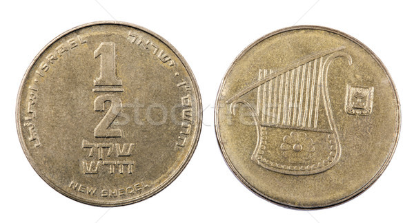 Isolated 1/2 Shekel - Both Sides Frontal Stock photo © eldadcarin