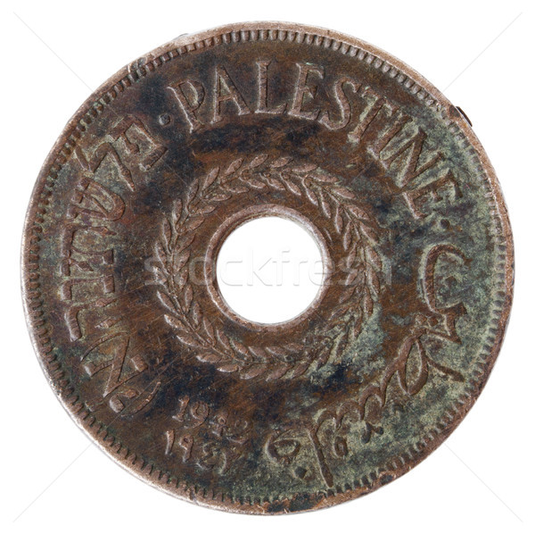 Vintage Palestine 20 Mils - Tails Frontal Stock photo © eldadcarin