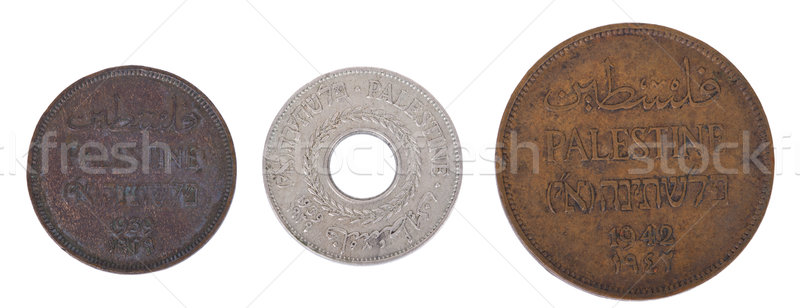Isolated Palestine Coins - Frontal Stock photo © eldadcarin