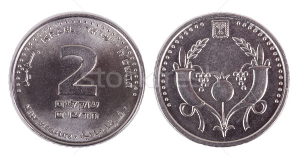 Isolated 2 Shekels - Both Sides Frontal Stock photo © eldadcarin