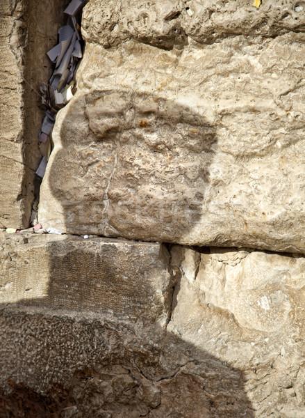 Orthodox Shadow on the Wailing Wall Stock photo © eldadcarin