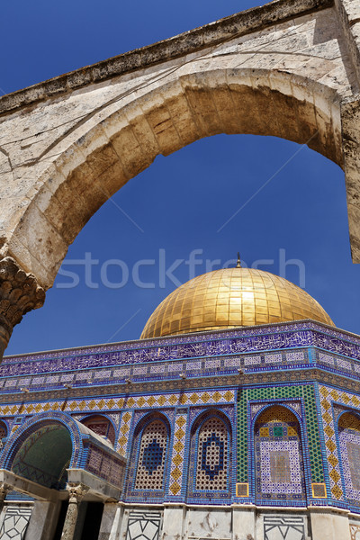 Dome of the Rock through an Arch Stock photo © eldadcarin