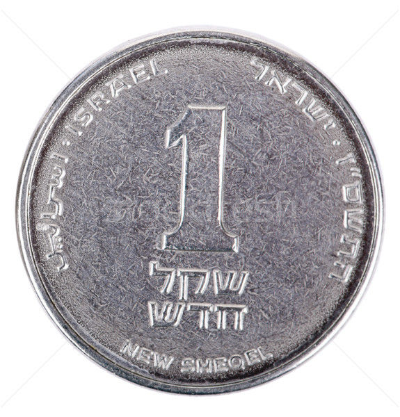 Isolated 1 Shekel - Tails Frontal Stock photo © eldadcarin
