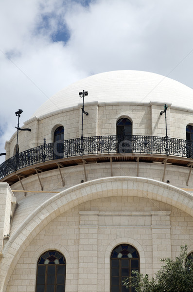 Synagoge kwartaal oude stad Jeruzalem Israël Stockfoto © eldadcarin