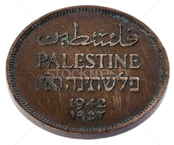 Vintage Palestine 1 Mil - Tails High Angle Stock photo © eldadcarin